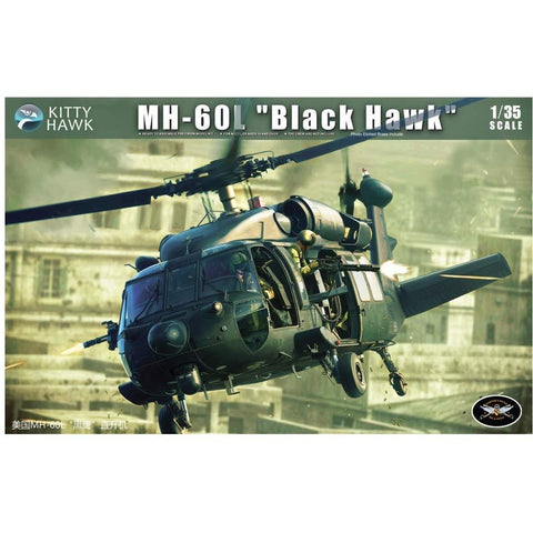 KITTYHAWK 1/35 HH-60L Blackhawk