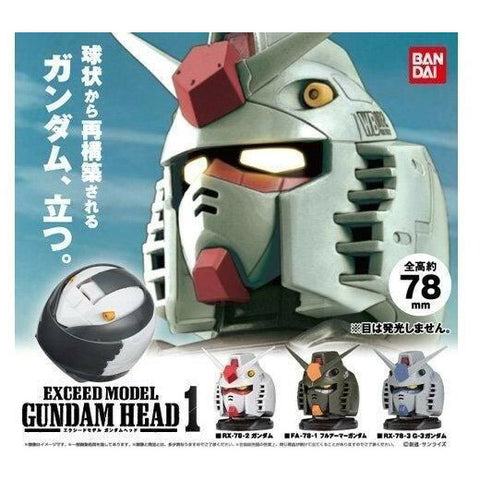 BANDAI GD EXCEED MODEL GUNDAM HEAD 1 (single unit) (OTB34605L)