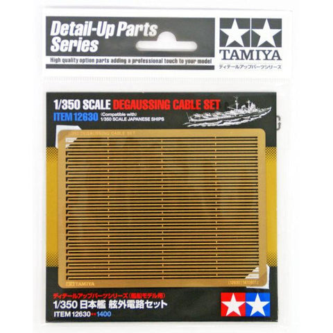 TAMIYA 1/350 DEGAUSSING CABLE SET