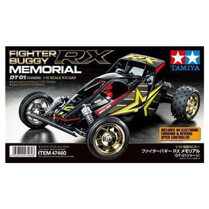 TAMIYA 1/10 Fighter Buggy RX Memorial (DT-01 & Pre-Painted)