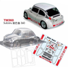 TEAM C 1/10 MINI SUBARU 360 210mm (TM360)