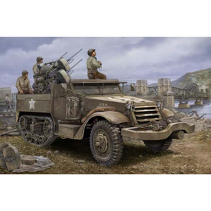 Trumpeter 1/16 Half Track M16 Multiple Gun Motor Carriage (TR00911)