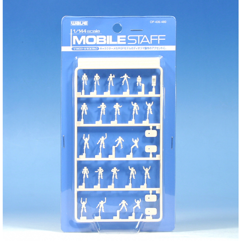 WAVE 1/144 Mobile Staff