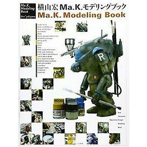 DAINIPPON PRINTING Maschinen Krieger Graphics Book Vol.1