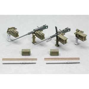 ASUKA 1/35 M2 HMG Set B with Cradle - Hearns Hobbies Melbourne - ASUKA