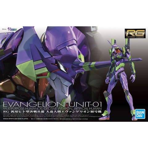 Image of BANDAI RG EVANGELION UNIT-01