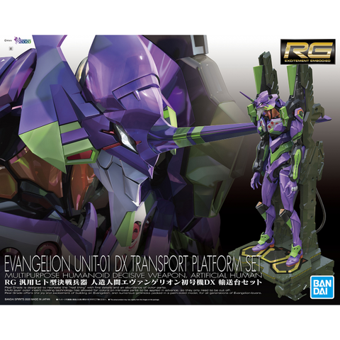 Image of BANDAI RG MULTIPURPOSE HUMANOID DECISIVE WEAPON, ARTIFICIA