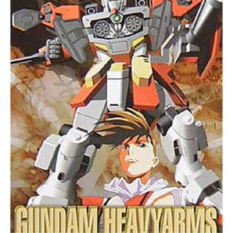 BANDAI 1/144 Gundam Heavyarms