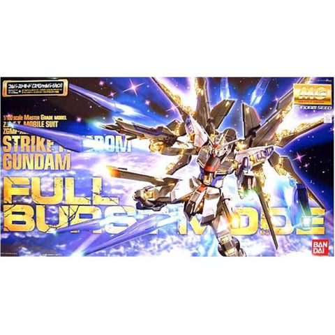 BANDAI 1/100 MG Strike Freedom Full Burst Mode