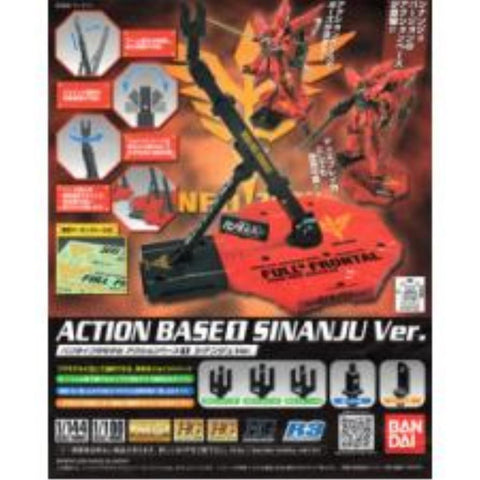 GUNDAM Action Base 1 (Sinanju Version) (G0157722) - Hearns Hobbies Melbourne - GUNDAM