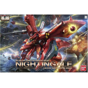 BANDAI 1/100 RE MSN-04 II Nightingale