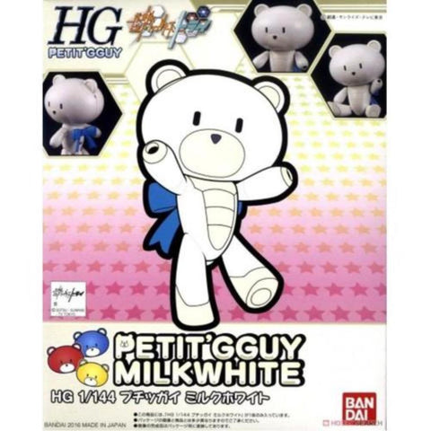 Gundam 1/144 HGPG Petit Gguy Milk White - Hearns Hobbies Melbourne - GUNDAM