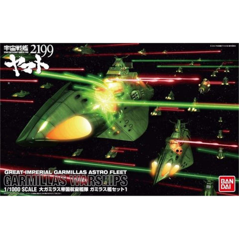 BANDAI 1/1000 SCALE GREAT IMPERIAL GARMILLAS ASTRO FLEET GARMILLAS WARSHIPS 2202 (G02197771)