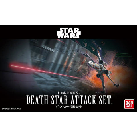BANDAI DEATH STAR ATTACK SET (G0230343)