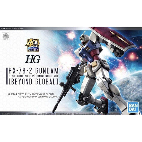 BANDAI HG 1/144 RX-78-2 GUNDAM [BEYOND GLOBAL]