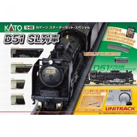 KATO  Passport Set-SL D51/Steam Loco (KA10-005A)