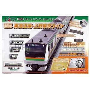 KATO  Passport Set E233  (KA10-026)