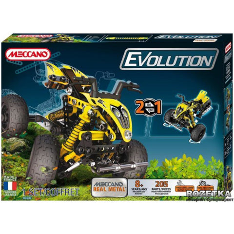 (865210) EVOLUTION ATV