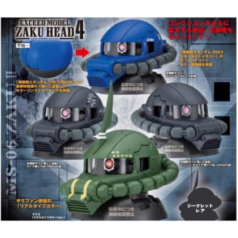 TAMASHII NATIONS GD Exceed Model Zaku Head 4 (Box Form) (OT