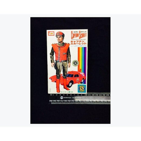 Captain Scarlet Figure (red) (small) Plastic Kit Movie