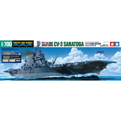 TAMIYA SARATOGA A/CR.CARRIER - Hearns Hobbies Melbourne - TAMIYA