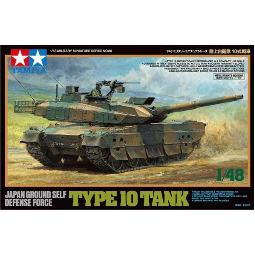 TAMIYA Japan Ground Self Defence Force Type 10 Tank