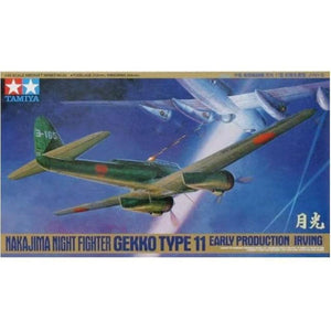TAMIYA Gekko Type 11 Early Pro