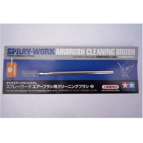 TAMIYA SW AIRBRUSH CLEANING BRUSH STD