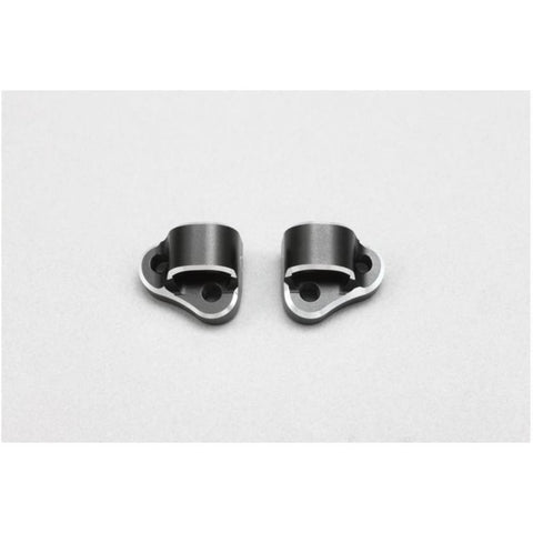 "YOKOMO Aluminum Separate Suspension Mount ""B"" (43.5mm-46.7mm)( B8-301SB )"