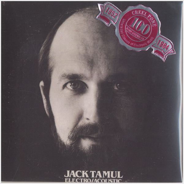 Jack Tamul; Electro/Acoustic, The Referee Has Vanished, Zaat