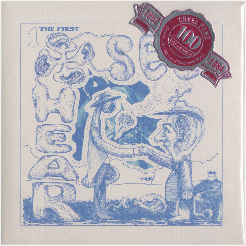 Jim Brown, Wayne Carr, Ross Barrett, et al.; The First See + Hear, Oh See Can You Say