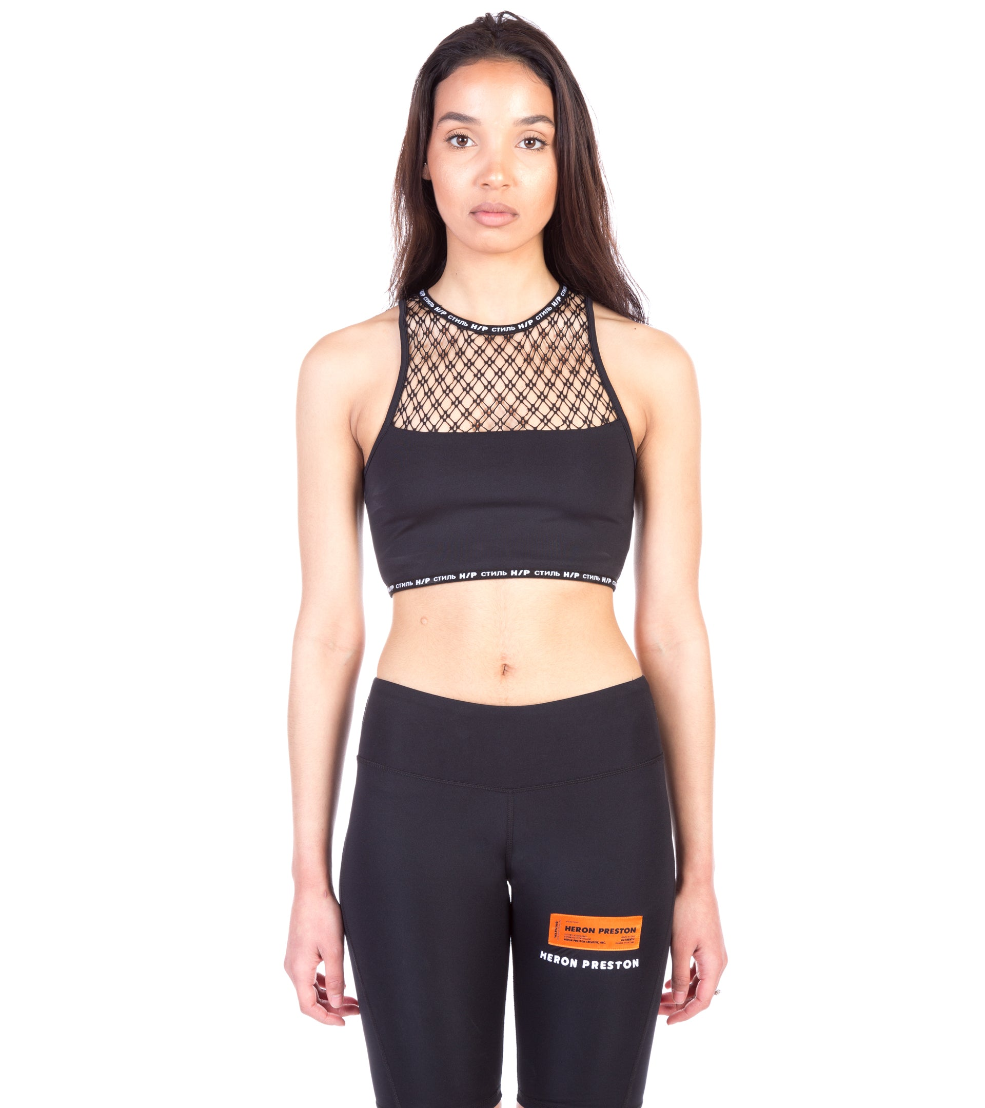 NET CROP TANK TOP