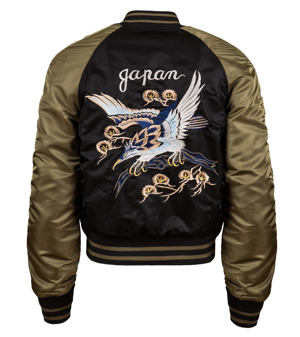 ALPHA INDUSTRIES - SOUVENIR EAGLE - COMMON  - 2