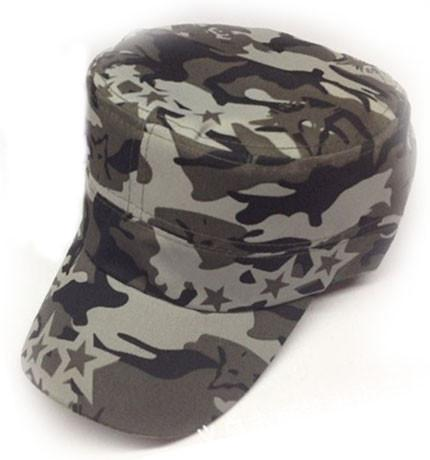 Army - ★ Military ★ Sport Cap