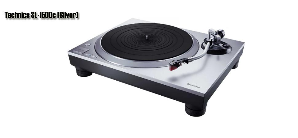 Buy the SL-1200 MK7 Now!