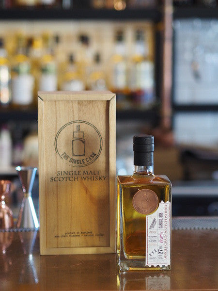 Whisky Review No.34 - The Single Cask Whisky Bar Singapore