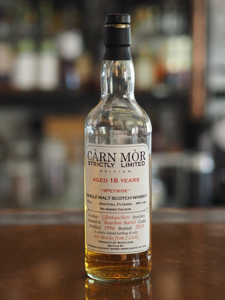 Whisky Review No.30 - The Single Cask Whisky Bar Singapore