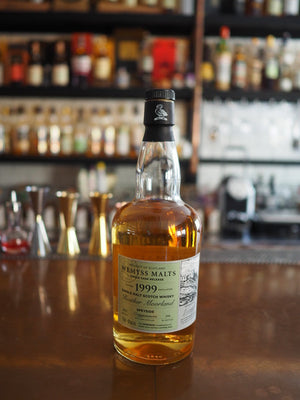 The Single Cask Whisky Review #68: Cragganmore 1999 14 Years Old