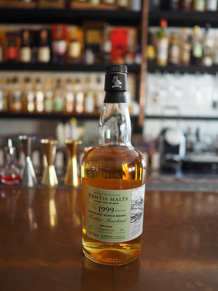 Whisky Review No.68 - The Single Cask Whisky Bar Singapore