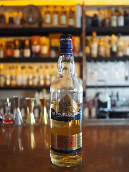 Whisky Review No.61 - The Single Cask Whisky Bar Singapore
