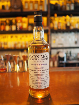 The Single Cask Whisky Review #60: Isle of Jura 2000 14 Years Old