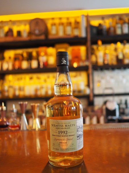 Whisky Review No.62 - The Single Cask Whisky Bar Singapore