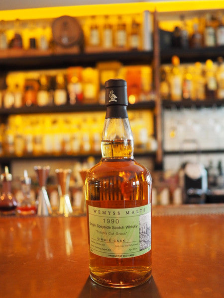 "The Single Cask Whisky Review #69: Mortlach 1990 20 Years Old ""Freshly Cut Grass"""