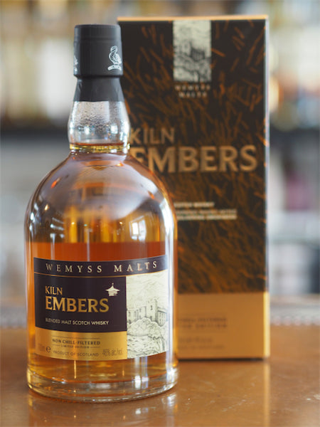 Kiln Embers - The Single Cask
