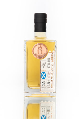 The Single Cask Islay Malt 8YO,Single Malt Whisky - The Single Cask