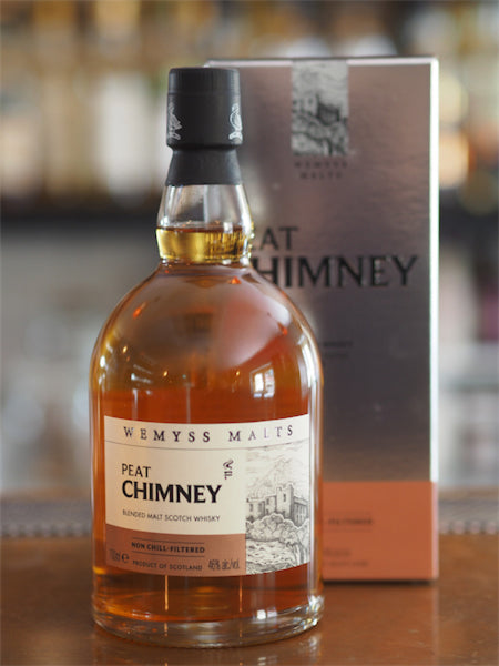 Peat Chimney NAS - The Single Cask
