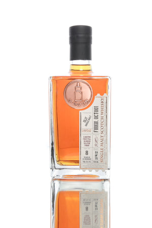 The Single Cask Islay Malt 8YO 2009 #OCT001,Single Malt Whisky - The Single Cask