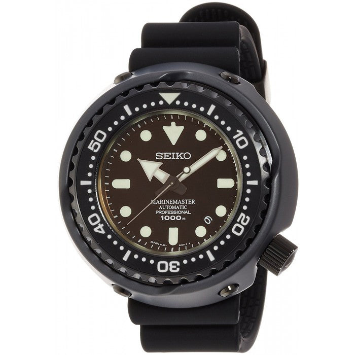 The Seiko Darth Tuna Marine Master Dive Watch SBDX013