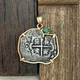 2 Reales Seville, Spain Mint Assayer V Dated 16** 14k Yellow Gold Bezel with Emerald Treasure Coin Pendant