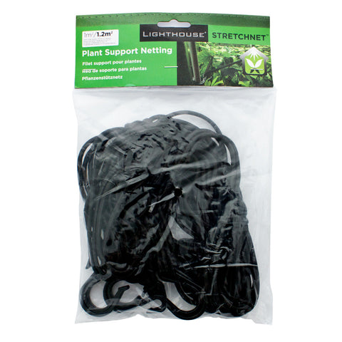 Lighthouse stretch net - hydroponics plant support